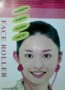 plastic face roller