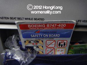 Boeing B747-400 Aircraft