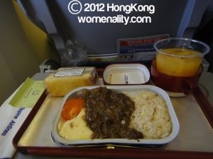 Boeing B747-400 Aircraft Meal