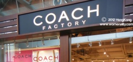 Coach Factory in Hong Kong