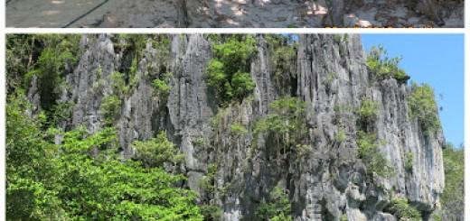 Palawan Underground River, Palawan