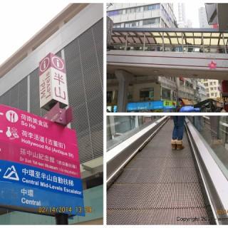Hong Kong's Mid Level Escalator