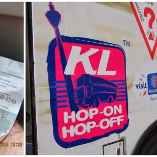 KL Hop On Hop Off Bus in Kuala Lumpur Malaysia