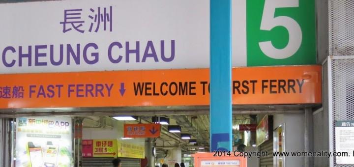 Welcome to Cheung Chau Island in Hong Kong