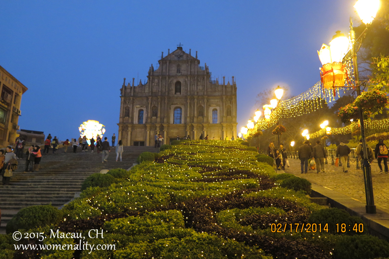 Ruins of St Paul by night, Macau, China