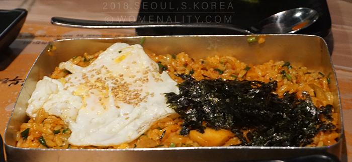 Kimchi Rice