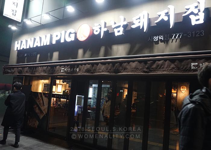 Hanam Pig House Facade